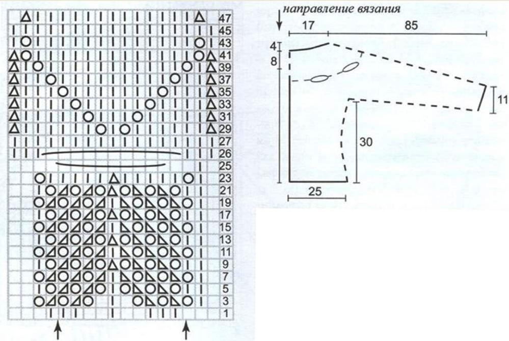 Узоры для вязания сверху спицами 54