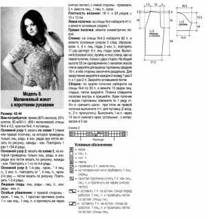 Вязание игрушек крючком с описанием и схемой