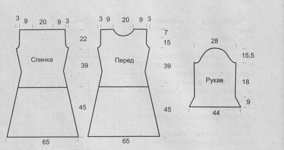 Платье зимнее, вязанное спицами со схемой вязания и выкройкой. Изнаночная гладь... Вам потребуется: 750г однотонной