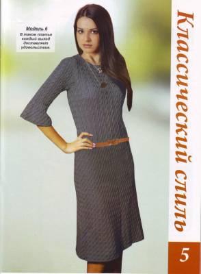 ажурное вязание со схемой